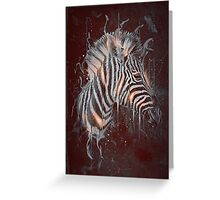 DARK ZEBRA Greeting Card