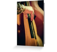 Doghouse Bass Greeting Card