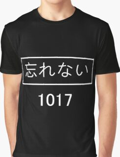 IT G MA (Dont forget - Japanese) 3 Graphic T-Shirt