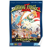 Shining Force II Japanese  Poster