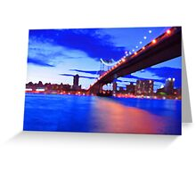New York City Skyline Bridge Greeting Card