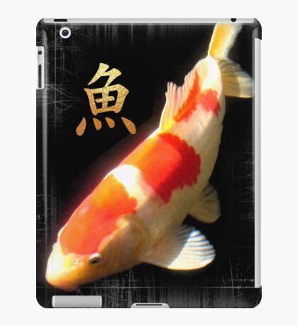koi peace 1 iPad Case/Skin