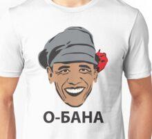 Russian style OBAMA / О-БАНА ОБАМА Unisex T-Shirt