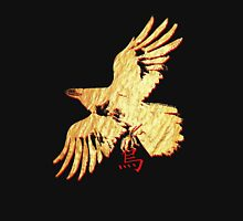 gold crow 4 Unisex T-Shirt