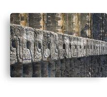 Ancient Details Canvas Print