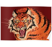 Beautiful Tiger Ferocity  Poster
