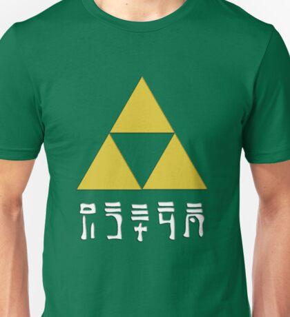 Zelda Trifoce - Hylian Language  Unisex T-Shirt
