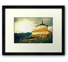 Tibetan Stupa Framed Print