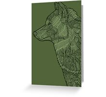 Enthusiastic Wolf Greeting Card