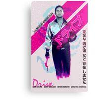 Drive Poster Metal Print