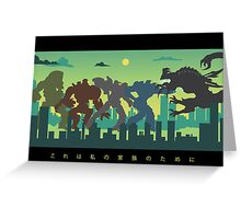 Pacific Rim: For My Family Greeting Card