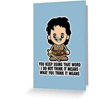 Lil Inigo Greeting Card