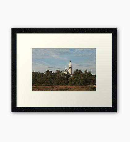 Transfiguration Church Framed Print