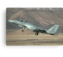 Israeli Air force (IAF) Fighter jet F-15 (BAZ)at takeoff  Canvas Print