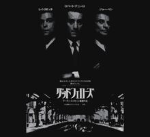 Goodfellas T-shirt by Nasherr
