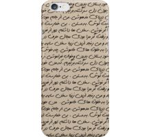 persian poem iPhone Case/Skin