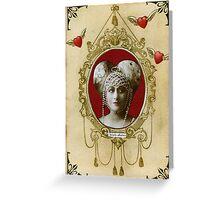 Valentine - Lady Treacle, Duchess of Marmalade Greeting Card