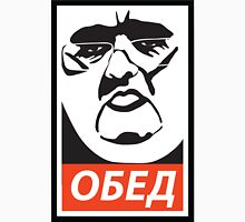 Obey style Russian Lunch / Обед в стиле Obey Unisex T-Shirt
