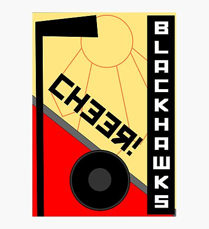 Cheer! Photographic Print