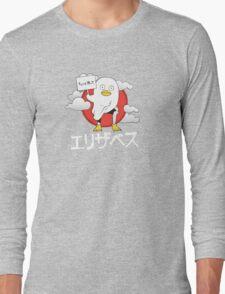 Elizabeth Long Sleeve T-Shirt