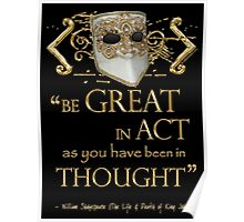 """Shakespeare King John """"Be Great"""" Quote Poster"""