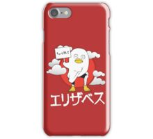 Elizabeth iPhone Case/Skin
