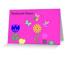 Cerdyn Penblwydd Gymraeg i blant ifanc Greeting Card
