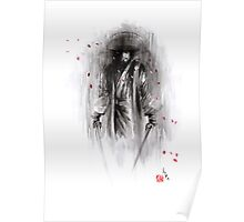 Samurai ronin gift for dad wedding gift unique painting sword rain night revenge cherry blossom sakura bushido Poster