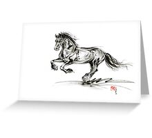 Horse stallion black wild animal 2014 year ink painting Greeting Card