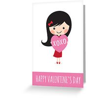 Girl holding heart - XOXO Happy Valentine's day card Greeting Card