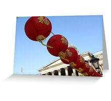 Chinese New Year 2014 Greeting Card