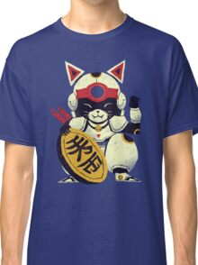 fortune pizza cat Classic T-Shirt