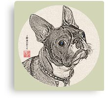 Boston Terrier_2 Canvas Print