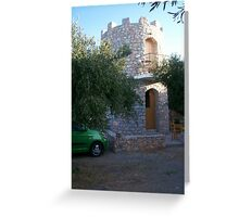 cottage-castle Greeting Card