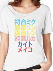 Vocaloid Names Women's Relaxed Fit T-Shirt