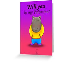 No.123 > Will you be my Valentine? (Boy) Greeting Card