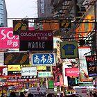 Hong Kong Neon by John Papaioannou