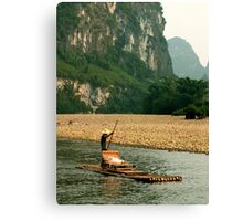 Chinese transportation Canvas Print