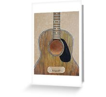 No Strings Attached Greeting Card