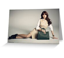 Sooyoung Greeting Card Greeting Card
