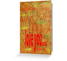 LOVE YOU 15 Greeting Card