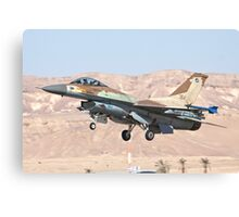 Israeli Air Force (IAF) F-16C (Barak) Fighter jet in flight Canvas Print