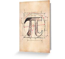 Pi Symbol Sketch Greeting Card