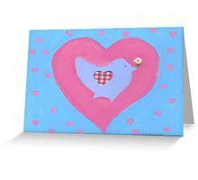 Pink Heart   Corazón Rosa Greeting Card