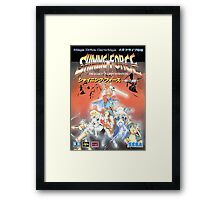 Shining Force Japanese  Framed Print