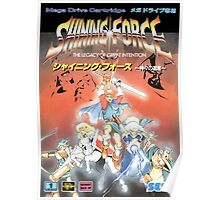 Shining Force Japanese  Poster