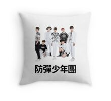 BTS - For You: Throw Pillow Throw Pillow