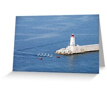 Take us in safe harbour Greeting Card