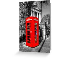 London Red Telephone Box Greeting Card