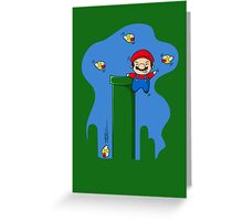 Stay away from my pipes  Greeting Card